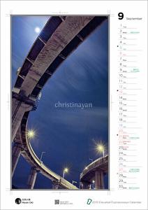 高架サークルカレンダー2016_TakahiroYanai_christinayan01_v09s