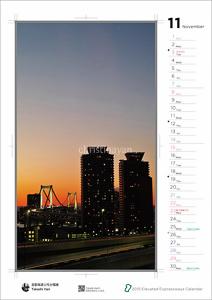 高架サークルカレンダー2016_TakahiroYanai_christinayan01_v11s