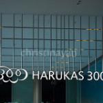 【建築】あべのハルカス ハルカス300/竹中工務店、シーザー・ペリ