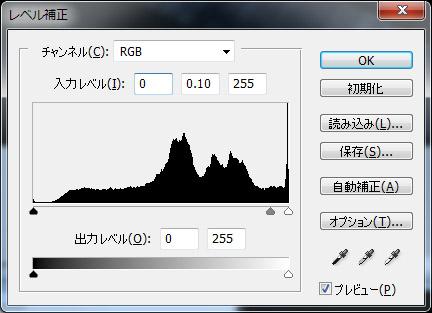 太陽光3_Takahiro_Yanai_christinayan01