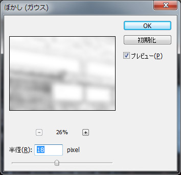 10_2016-06-05SSAO風_Takahiro_Yanai_christinayan