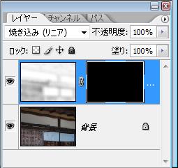 12_2016-06-05SSAO風_Takahiro_Yanai_christinayan