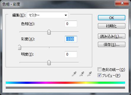 2_2016-06-05SSAO風_Takahiro_Yanai_christinayan