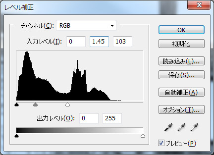 4_2016-06-05SSAO風_Takahiro_Yanai_christinayan