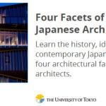 【掲載】東京大学オンライン講座の建築コースに写真が登場します