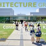 【写真】金沢21世紀美術館/妹島和世+西沢立衛/SANAA