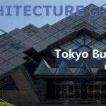 【建築】東京武道館/六角鬼丈計画工房