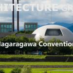 【写真】長良川国際会議場/安藤忠雄建築研究所