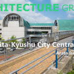 【建築】北九州市立中央図書館/磯崎新アトリエ