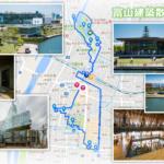 【地図】日帰りで巡る富山建築マップ