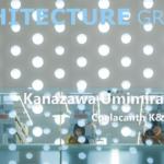 【写真】金沢海みらい図書館/シーラカンスK&H