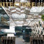 【写真】アオーレ長岡/隈研吾建築都市設計事務所