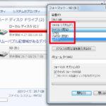 【機材】Insta360OneにSDHCカードを挿したら認識しない…そんなときはexFAT形式でフォーマットしよう