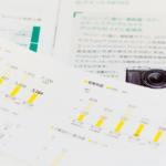 【話題】各カメラメーカーのIRから業界を見る(2017年第2四半期)