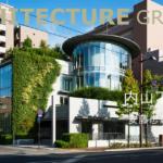 【建築】おかやま信用金庫 内山下スクエア/安藤忠雄建築研究所