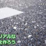 【CG】道路の写真1枚だけで結構リアルな道路マテリアルを作ろう【UE4】