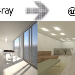 【CG】V-Rayの.vrsceneをUE4にインポートしてみよう