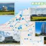 【地図】日帰りで巡る新潟市建築マップ