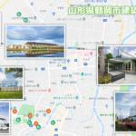 【地図】優良建築作品が集うアツい街、山形県鶴岡市の建築マップ