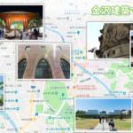 【地図】日帰りで巡る金沢市街の建築マップ