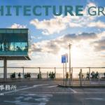 【写真】日立駅/妹島和世建築事務所
