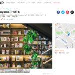 【掲載】afar.com様 代官山T-SITEの紹介ページに登場