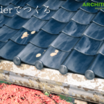 【CG】屋根瓦をちゃんと造ろう【Blender】