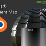 【CG】16bit TIFFのディスプレイスメントマップを作成する方法【Blender】