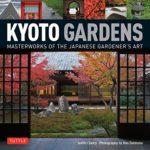 【本】Kyoto Gardens/Judith Clancy【感想】
