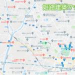 【地図】世界遺産から丹下・村野、安藤・黒川建築と古近現が顔を並べる姫路市建築マップ