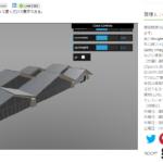 【CG】FBX形式の3Dデータを簡単にビューイング出来るWORDPRESSプラグインを作ろう【Three.js】