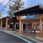 【話題】小田急線 参宮橋駅が木のぬくもりある駅舎にリニューアル